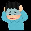 私は適応障害うつ症状と診断されました