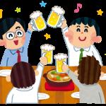 下剋上∞の購入者特典の懇親会の案内がきた!!
