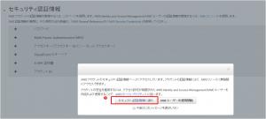 API取得_8