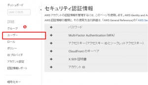 API取得_9