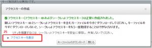 API取得_17