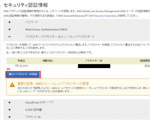 API取得_16