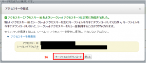 API取得_18