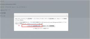 API取得_14