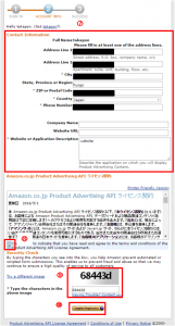 API取得_4