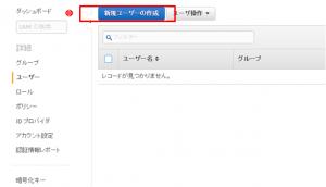 API取得_10