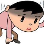 ★適応障害★季節の変わり目に気をつけよう(思わぬ事故に会った話)
