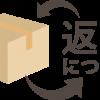 Amazon販売不可在庫商品の返送と廃棄方法について(捨てるくらいなら別のところで販売してやる!!)
