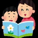 ブックオフで絵本せどりが今熱い!!(最近は大人も絵本を読んだりするらしいよ!!)