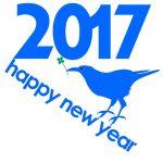 2017年のご挨拶と目標宣言(酉年だけに飛翔の年にします!!)