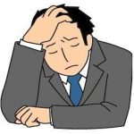 躁鬱病になって休職することになりました!!(2度有る事は3度有る。。。)