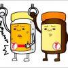 正露丸液状タイプの新製品を発表(51年ぶりの新製品ってどうなの??)