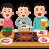 兵庫県明石市にある高級焼肉店あづま苑 に行ってきた(神戸牛って何でこんなに美味しいんだろう)