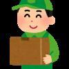 FBAパートナーキャリアのサービスが段々手厚くなっている件について(Amazonの神対応に感謝)