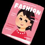 雑誌せどりの価格設定について(これからは新品プレ値でガンガン出すぜ!!)